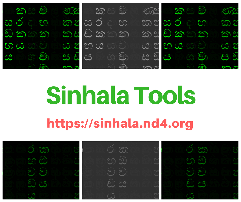 English To Italian Translator Google: Online English Sinhala Translation